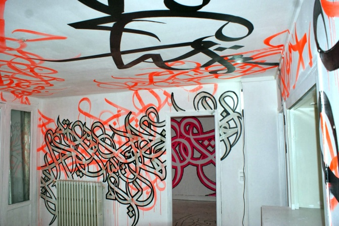 octobre 2013 @izta - street-art-avenue.com