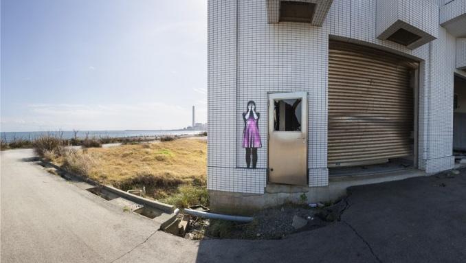 dolk-fukushima-1