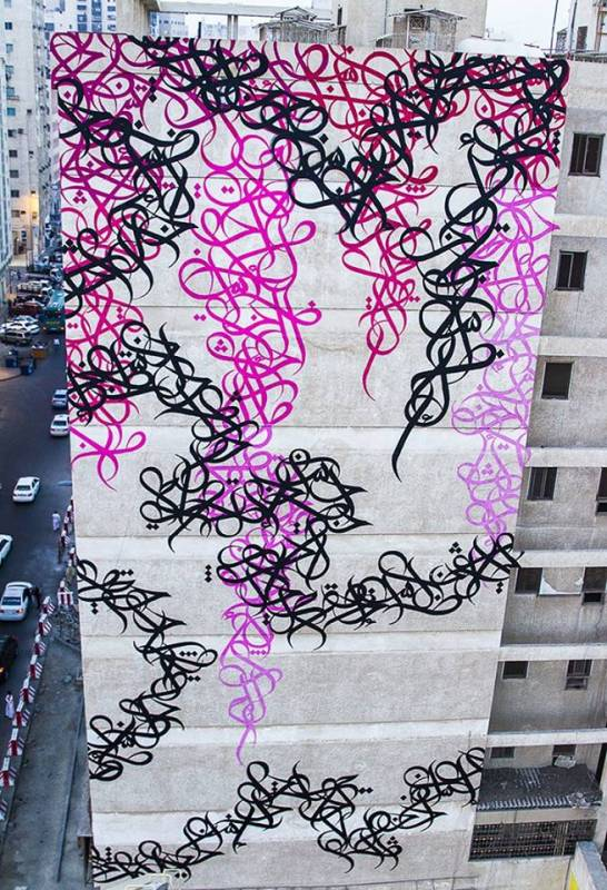 el-seed-jeddah-art-week