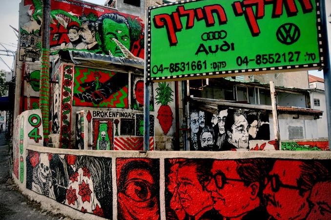 Broken-Fingaz-Crew-Wadi-Nisnas-Haifa-4
