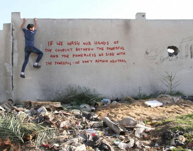 banksy-gaza_14
