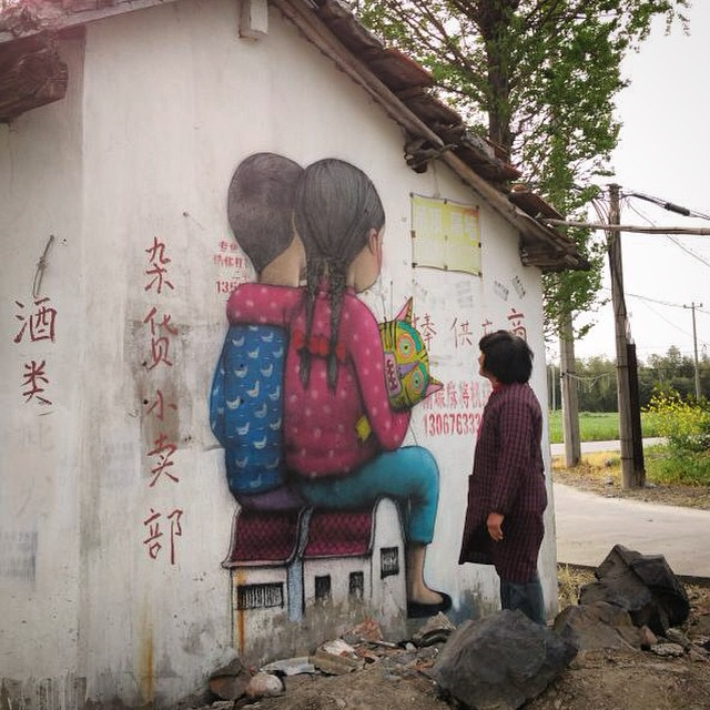 seth - street art - Julien Malland - chine