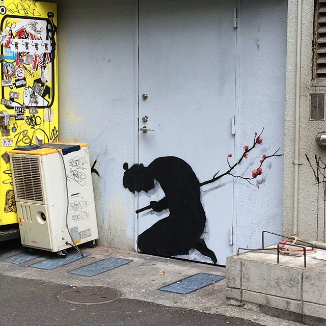 """Seppuku"", Tokyo // 2015 © Pejac"
