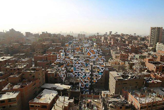 el-seed-perception-le-caire_13
