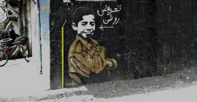 Iran © A1One