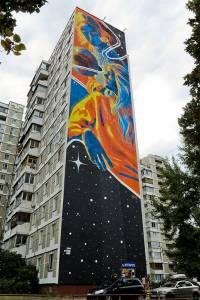 dourone - street art - fraternity - art united us - kiev