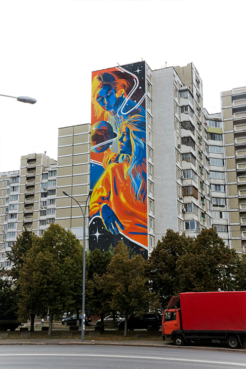 dourone - street art - fraternity - art united us - kiev