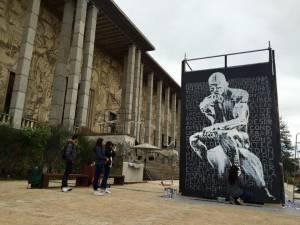 kouka - street art - musee immigration - paris