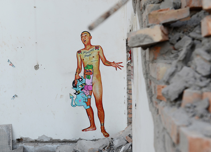 robbbb - street art - pekin - china