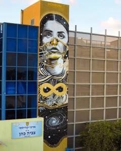 dourone - street art - netanya -israel
