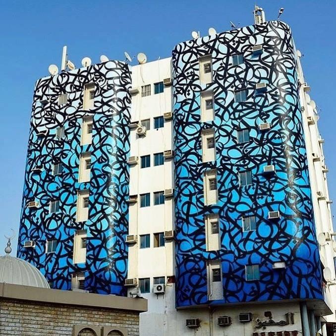 street-art-avenue-mosaic-blue-el-seed-ajman-uae