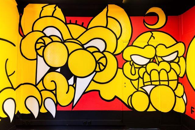 fkv37 - street art avenue - dedale - vannes